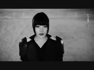 BiSH _⁄ stereo future [OFFiCiAL ViDEO]