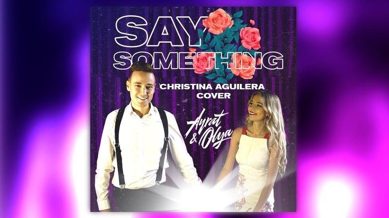 Ayrat and Olya Say Something Christina Aguilera cover