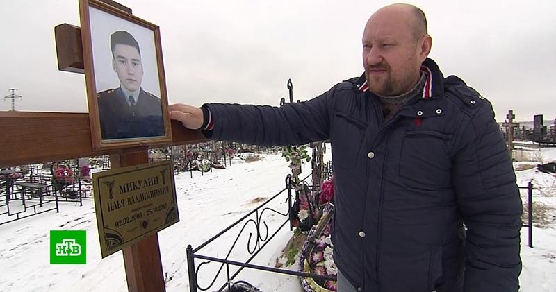 Бастрыкин взял на контроль дело о смерти кадета в волгоградской школе