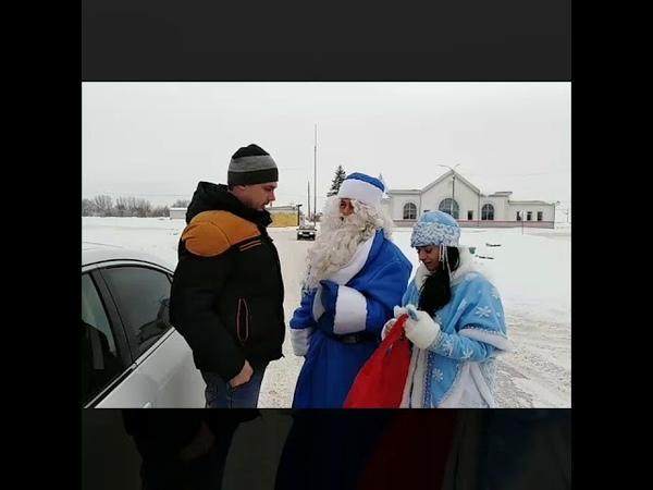 Новогодняя акция Полицейский Дед Мороз в Орле.