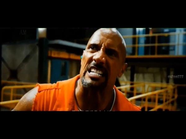 Скала Дуэйн Джонсон против Джейсона Стэтхема. Драка в тюрьме.
