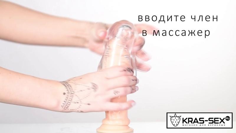 Мастурбатор Indira Lingam (kras-sex.ru)