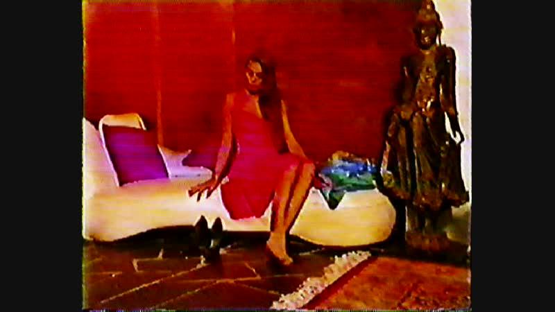 Леди порок VHS 1991 XXX Перевод студии Питер Секс