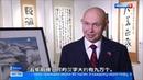 莫斯科中国书法展提前一年筹备