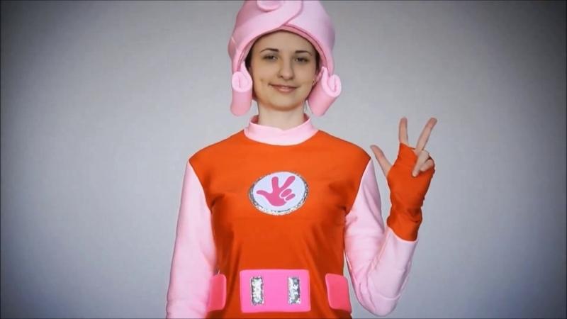 👍 Костюм Фиксики ✌️ Мася аниматорский — Магазин GrandStart.ru ❤️