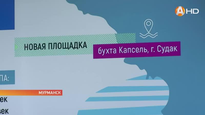 Волонтёров Мурманска приглашают на форум молодых деятелей культуры и искусства