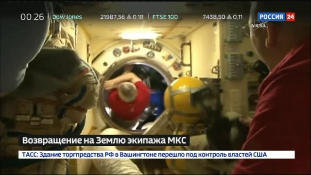Новости на Россия 24 На Землю возвращается экипаж МКС смотреть онлайн без регистрации