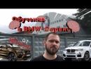Техцентр BMW M50 | Обучение от StP-Install