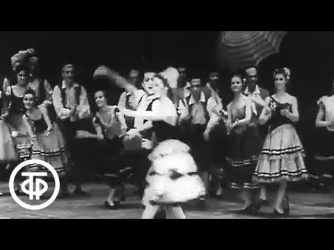 М Плисецкая Фрагменты балета Дон Кихот Don Quixote in Bolshoi 1968