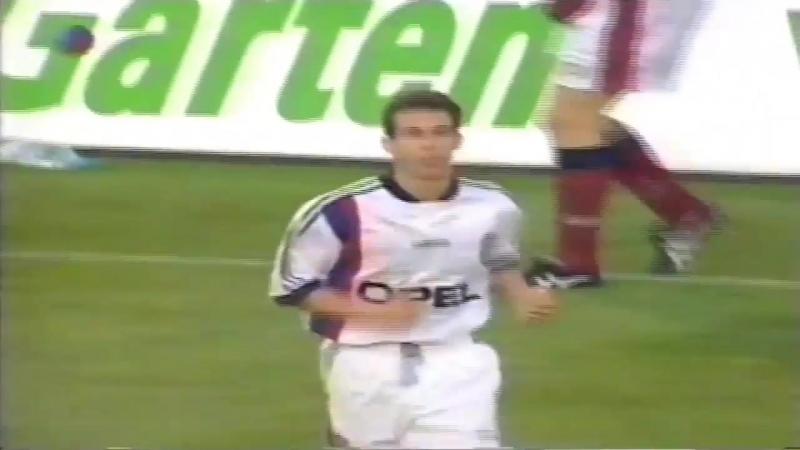 Скилл и гол Мехмет Шолля в матче против Бордо - 15.05.1996 (Бордо 1-3 Бавария)
