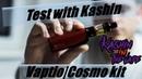 Вайп для новичков Как бросить курить с помощью Cosmo kit