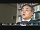 Известный музыкальный критик Lim Jinmo о BTS