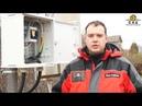 ТРУБОСТОЙКА ПОДКЛЮЧЕНИЕ ЭЛЕКТРИЧЕСТВА к дому ТРУБОСТОЙКА для электричества Щит учёта МОЭСК