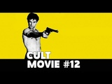Cult Movie - CULT MOVIE #12 (TAXI DRIVER)