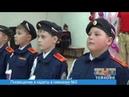 Посвящение в кадеты в гимназии №3