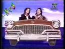 ΠΑΣΧΑΛΗΣ ΖΙΝΑ - ΚΑΤΑΠΛΗΚΤΙΚΟΙ - STEREO 1991