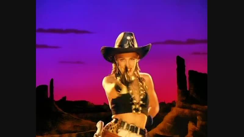Kylie Minogue - Never Too Late (1989)