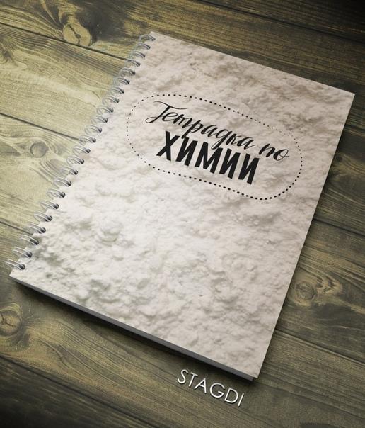 Предметные тетради с российской действительностью by stadgi