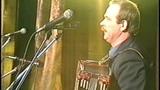 Егошин Владимир.Частушки в Академгородке.Новосибирск-99