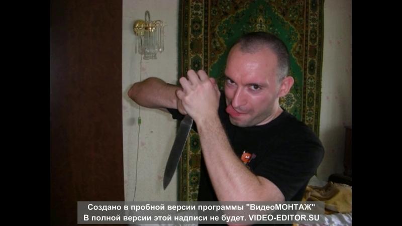 лодочник=))