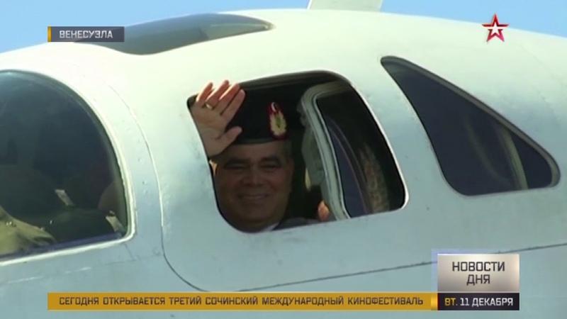 Российские Ту-160 будут участвовать в совместных учениях в Венесуэле
