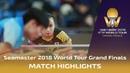 Mima Ito vs Cheng I Ching 2018 ITTF World Tour Grand Finals Highlights R16