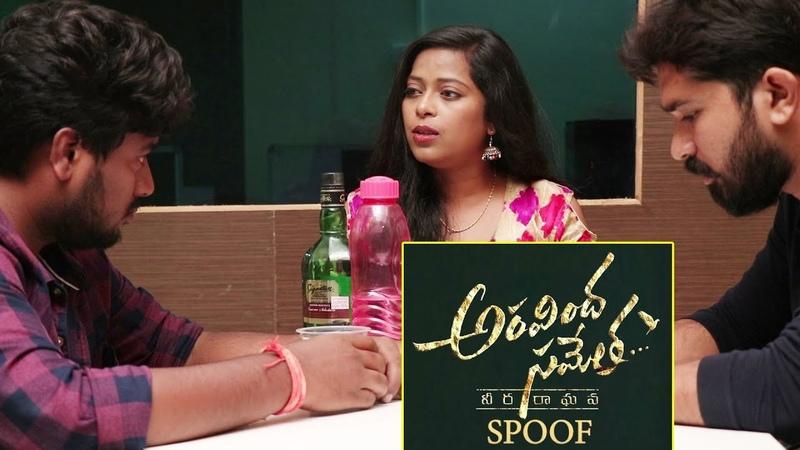 Aravindha Sametha Movie Spoof   Jr. NTR, Pooja Hegde   Trivikram   Thaman S   Myra Media