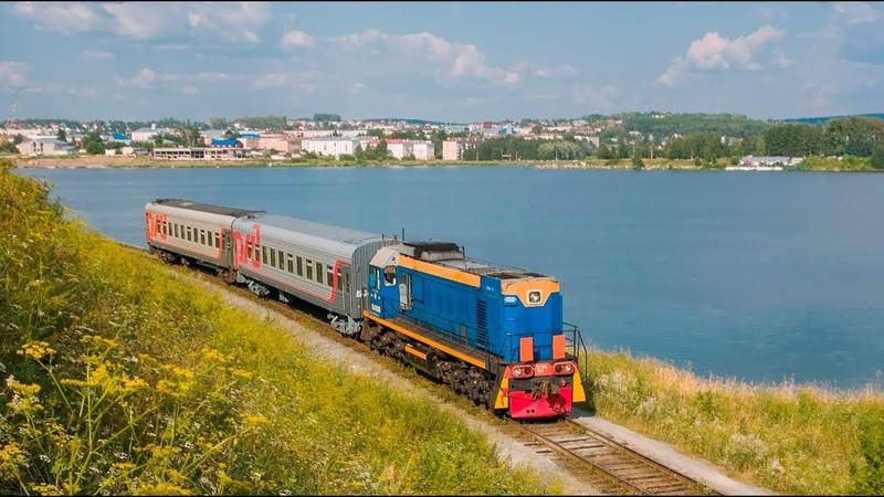 Тепловоз ТЭМ18Д-055 с пригородным поездом, перегон Лысьва - Невидимка, Пермский Край.