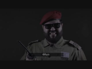بحيفا لاقينا _ محمد شمص