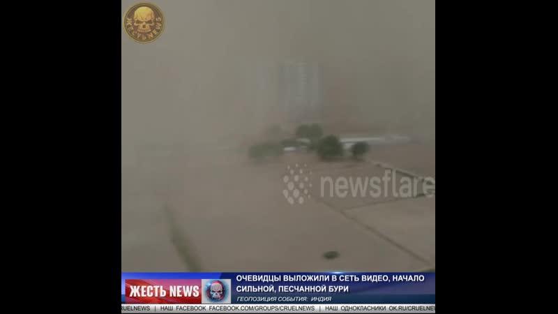 Очевидцы выложили в сеть видео, начало сильной, песчанной бури.mp4