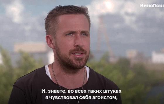Видео к фильму «Человек на Луне» (2018): Интервью с создателями фильма