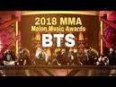 방탄소년단 20181201 BTS cut @ MMA Melon Music Awards 멜론뮤직어워드