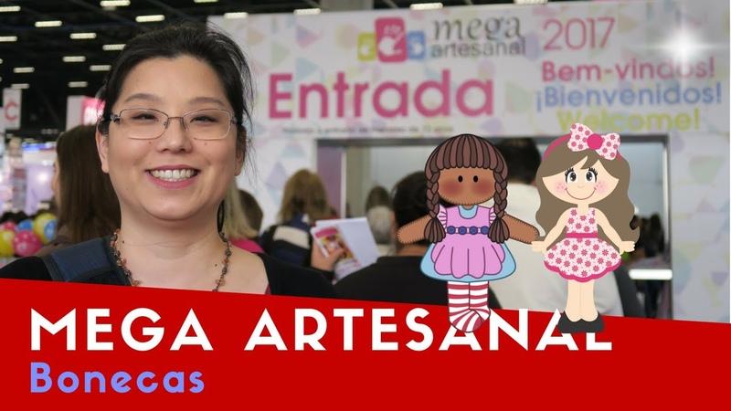 Mega Artesanal 2017 Parte II - Bonecas