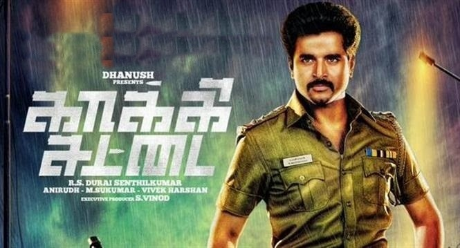 Kaaki Sattai In Hindi Dubbed Torrent