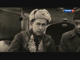 Фронтовой дневник Александра Солженицына 16 12 2018 смотреть онлайн