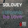 Алина Гросу - Найки (DJ Solovey Remix)