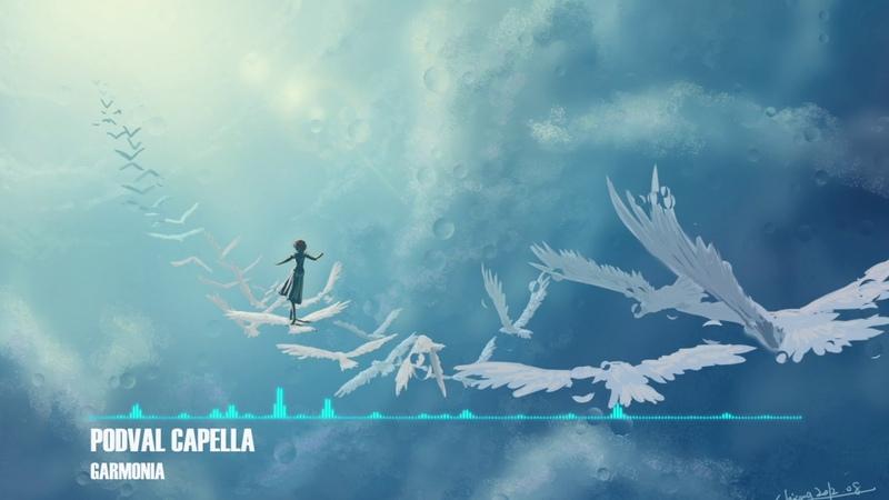 Podval capella – garmonia