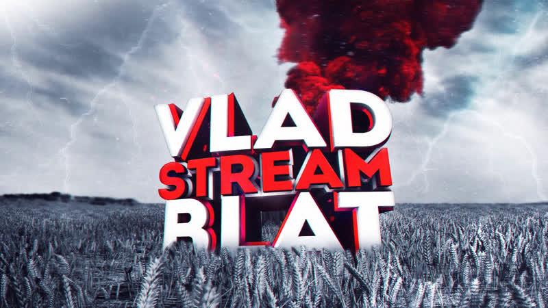 Влад Тимерханов - live via Restream.io
