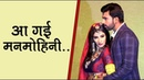 """Zee Tv's New Show """"Manmohini"""" 1st Episode On Location Shoot Show Launch"""