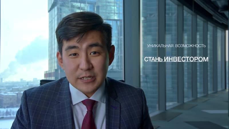 ПОКОЛЕНИЕ ЛИДЕРОВ Саян Галсандоржиев