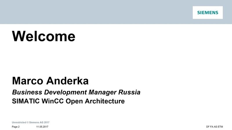 Marco Anderka (ETM) — Развитие SCADA-системы WinCC Open Architecture.