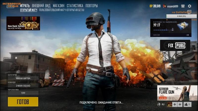 PlayerUnknowns Battlegrounds- Розыгрыш в группе в Vk