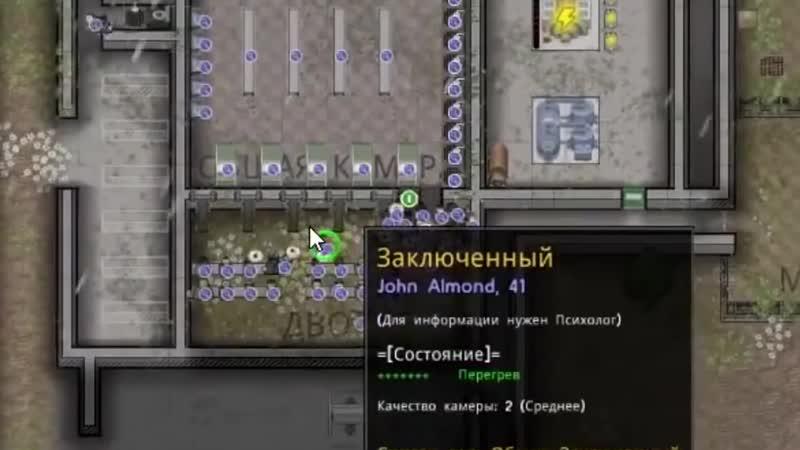 [Картавый Кит] Prison Architect за 3 минуты!