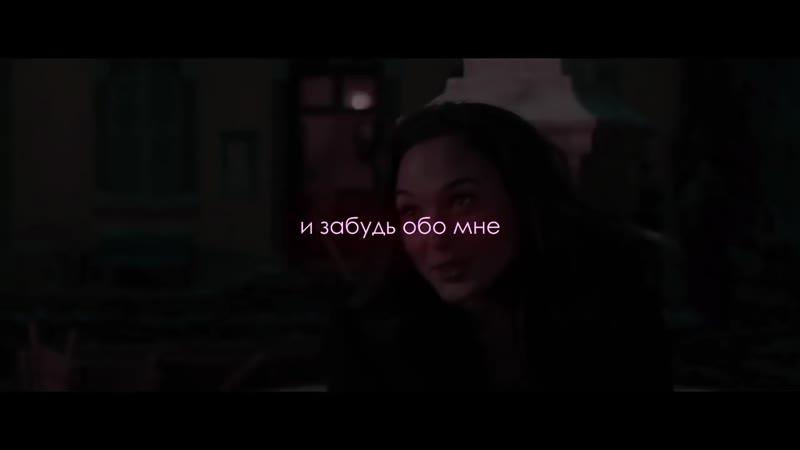 $uicideboy$ - Leave Your Things Behind II (перевод на русский)