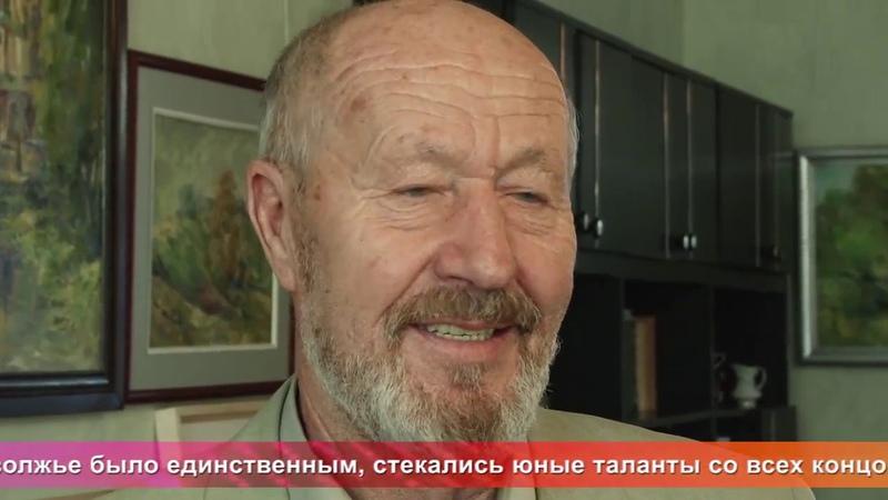 Од пинге. 70 лет художнику Андрею Якунчеву