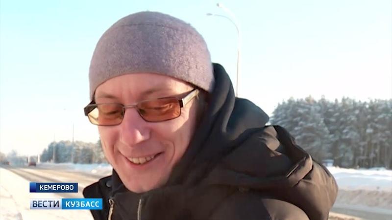 Вести Кузбасс 20.45 от 11.12.18