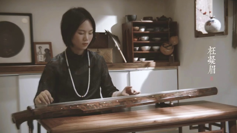【古琴】《枉凝眉》TV drama Dream of Red Mansions theme song