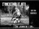 СталкерСтрайк от Кота 1 серия: Возвращение в Зону