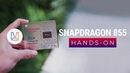 Your Next Phone? Qualcomm Snapdragon 855 Hands-on