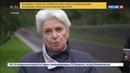 Новости на Россия 24 На Бутовском полигоне появился мемориал посвященный жертвам репрессий